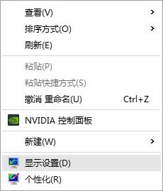 Nvidia Geforce 210显卡驱动程序截图