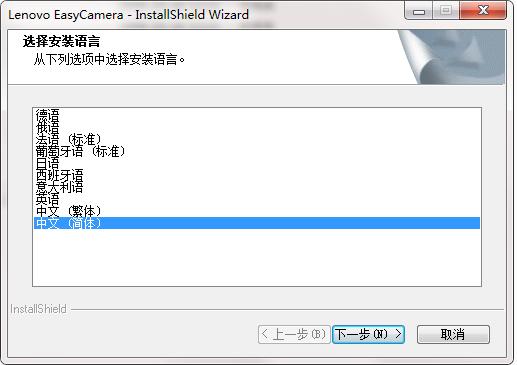 联想 IdeaPad V450系列摄像头驱动截图