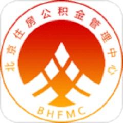 北京公積金