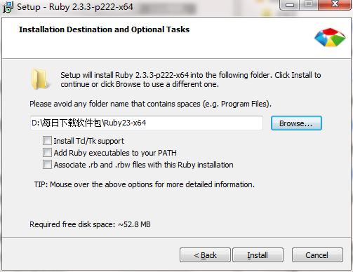 RubyInstaller截图