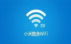 Xiaomi小米随身WiFi驱动