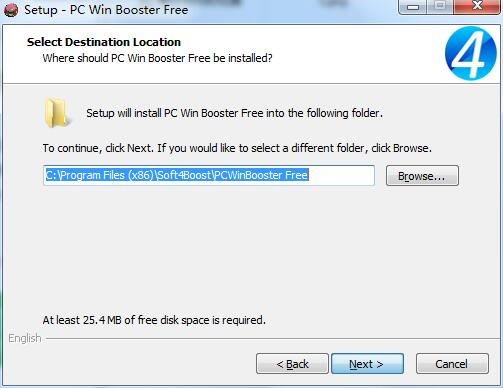PC Win Booster Free截图