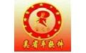 吴省平风景区售票系统段首LOGO