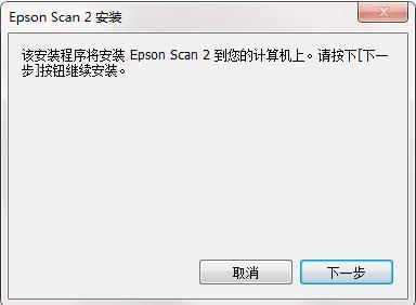 爱普生Epson L3119 驱动截图