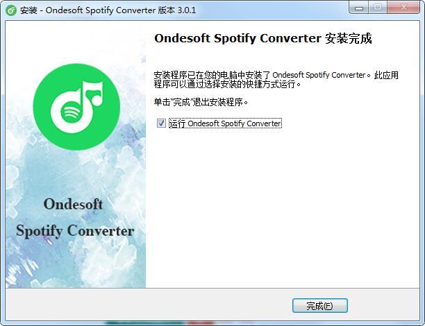 Ondesoft Spotify Converter截图