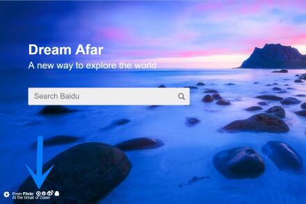 Dream Afar New Tab截图