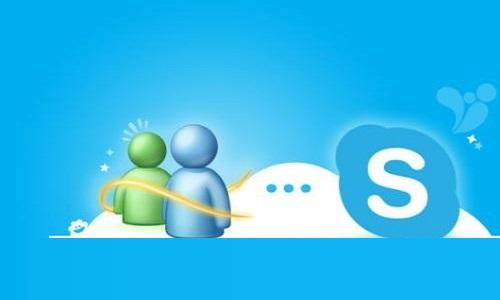 MSN Messenger截图