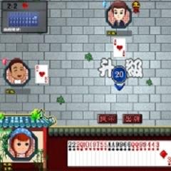 四人升级游戏LOGO