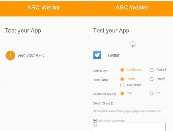 ARC Welder截图
