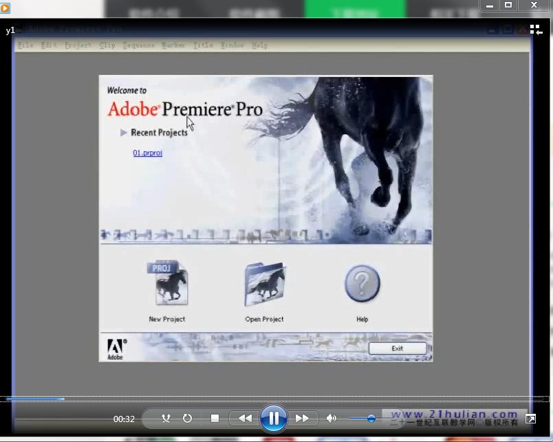 Premiere非編視頻大師軟件教程截圖