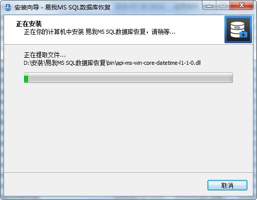 易我MS SQL数据库恢复截图