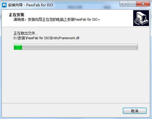 PassFab for ISO截图