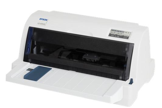 爱普生针式打印机LQ-635K驱动截图