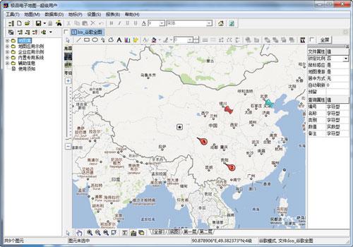 极品电子地图截图