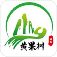 黄果树瀑布 安卓版 3.3.4