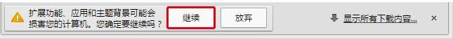 百度截图翻译插件截图