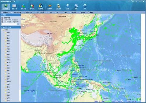天地图地表地形图免费下载器截图1