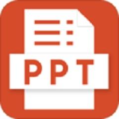 PPT模板
