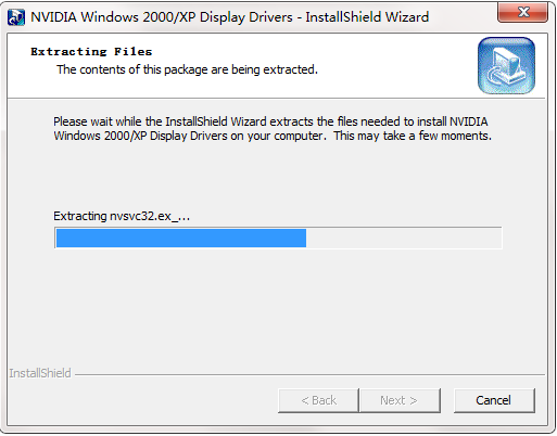 NVIDIA GeForce FX5700显卡驱动截图1