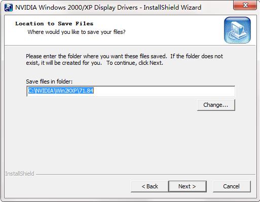 NVIDIA GeForce FX5700显卡驱动截图