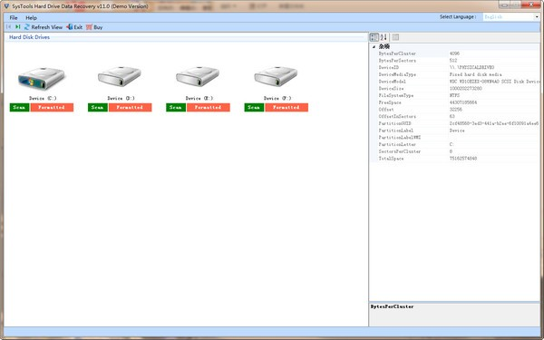 SysTools Hard Drive Data Recovery截图1