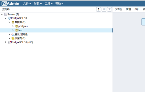 PostgreSQL截图1