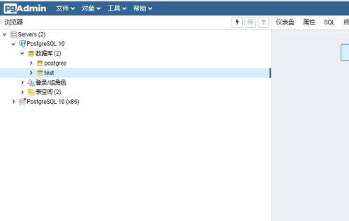 PostgreSQL截图