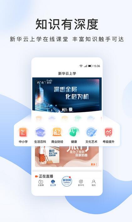 新華網截圖2