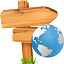 木頭瀏覽器