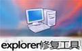 系统文件explorer.exe段首LOGO