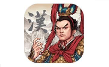 汉末霸业段首LOGO
