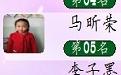 快乐课堂段首LOGO