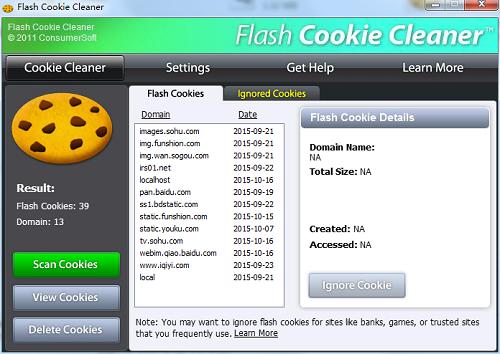 Flash Cookie清理工具截图1