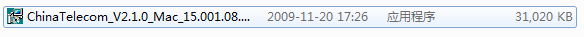 HuaWei华为上网卡中国电信客户端软件截图