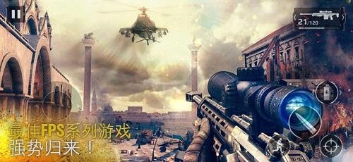 现代战争5截图