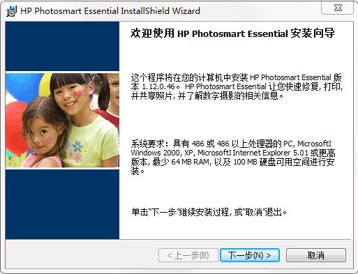 HP Deskjet D1368 彩色喷墨打印机驱动截图