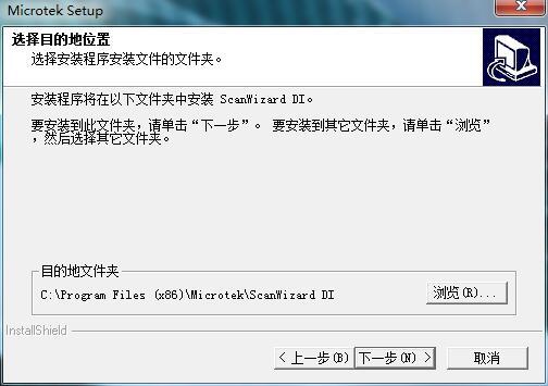 中晶MicrotekG640驱动截图