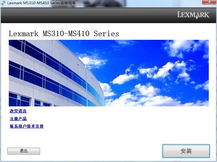 利盟LexmarkMS315驱动截图