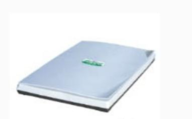清华紫光 Uniscan 1248UN扫描仪驱动截图