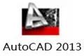 AutoCAD 2013段首LOGO