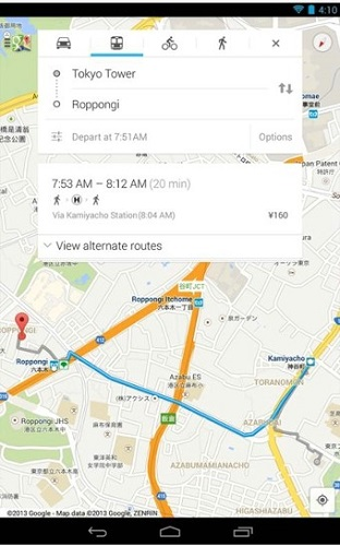 谷歌手机地图Google Maps Palm OS截图2