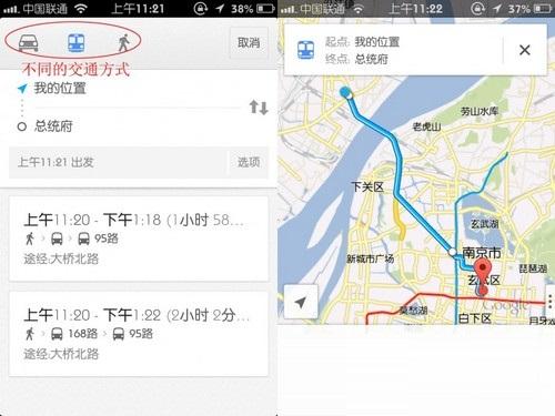谷歌手机地图Google Maps Palm OS截图