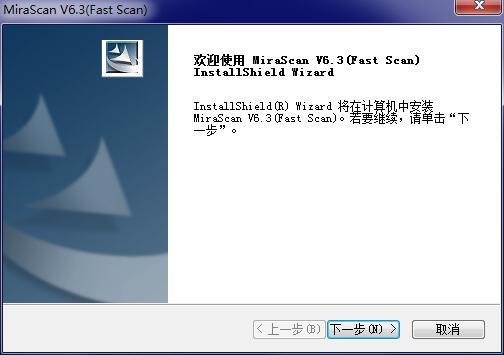 明基BenQK836扫描仪驱动截图