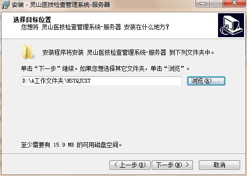 灵山医技检查信息管理截图