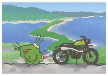 旅行青蛙截图
