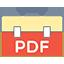 世新PDF工具軟件