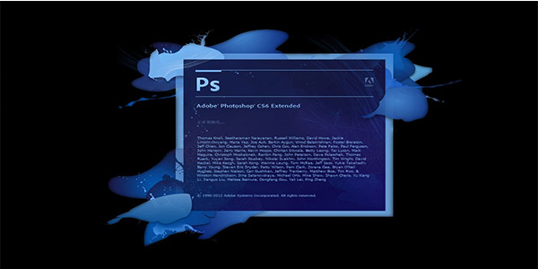 photoshop CS3段首LOGO