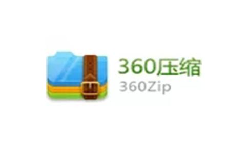 360压缩段首LOGO