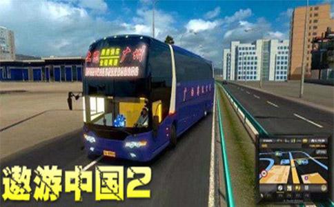 遨游中国2段首LOGO