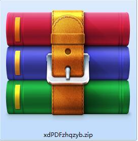 迅读PDF转换器专业版截图
